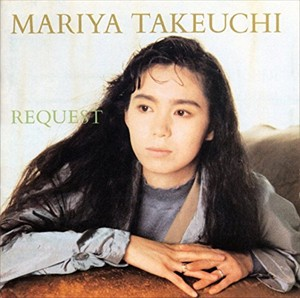 (おまけ付】REQUEST -30th Anniversary Edition- ...