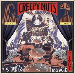 (おまけ付)2018.04.11発売!Creepy Nuts 1st Al...
