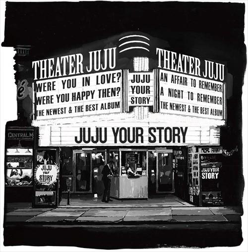 (おまけ付)2020.04.08発売 YOUR STORY / JUJU (CD...