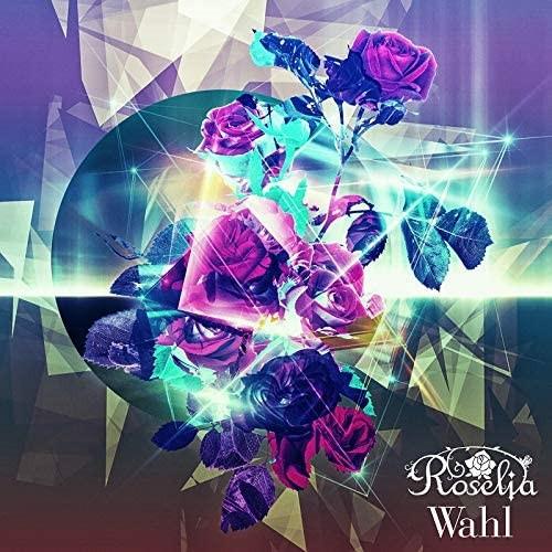 (おまけ付)2020.07.15発売 Wahl(通常盤) / Roseli...