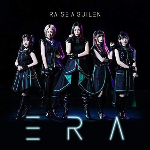 (おまけ付)2020.08.19発売 ERA(通常盤) / RAISE A...