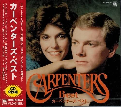 カーペンターズ・ベスト Carpenters /  (CD) DCI-...