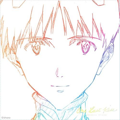 (おまけ付)One Last Kiss(通常盤) / 宇多田ヒカル...