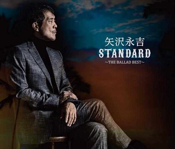 (おまけ付)2020.10.21発売 STANDARD〜THE BALLAD ...