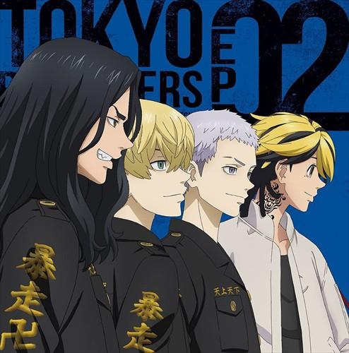 (おまけ付)2021.09.15発売 TVアニメ 東京リベンジ...