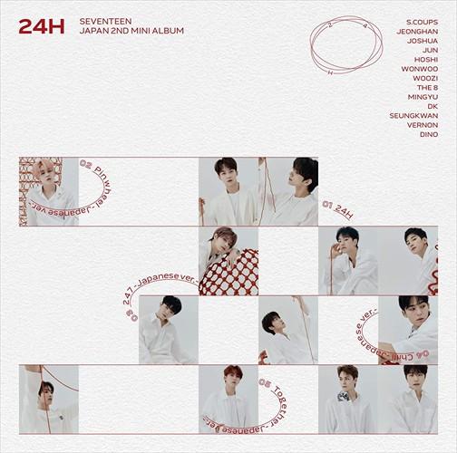 (おまけ付)2020.09.09発売 24H(通常盤) / SEVENTE...