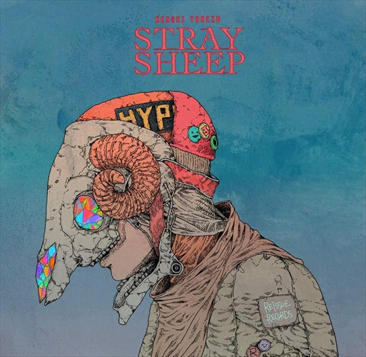 (おまけ付)STRAY SHEEP(通常盤) / 米津玄師 (CD...