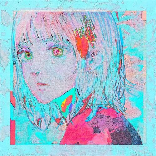 (おまけ付)2021.06.16発売 Pale Blue (リボン盤) ...
