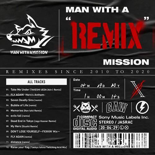 (おまけ付)2020.05.13発売 MAN WITH A -REMIX- MI...