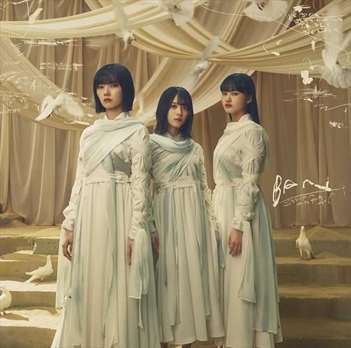 (おまけ付)2021.04.14発売 BAN(TYPE-A) / 櫻坂46 ...