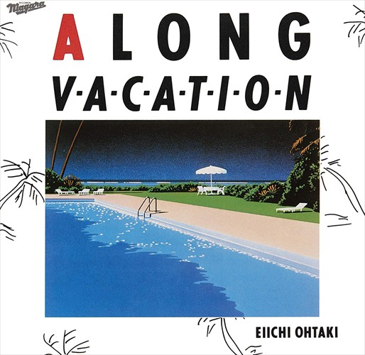 (おまけ付)A LONG VACATION 40th Anniversary Edi...