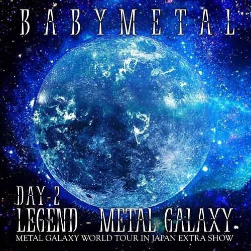 (おまけ付)2020.09.09発売 LEGEND - METAL GALAXY...