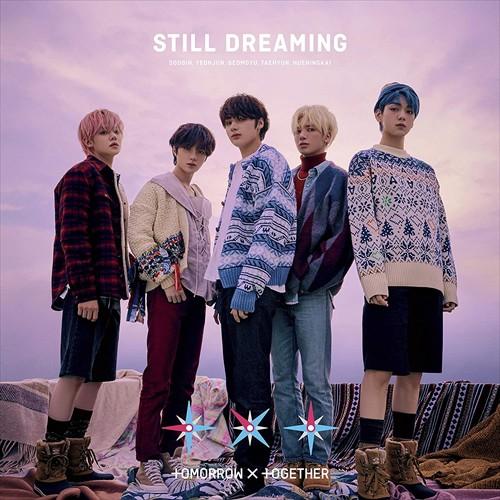 (おまけ付)2021.01.20発売 STILL DREAMING(初回限...