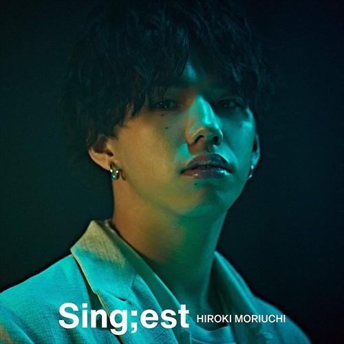 (おまけ付)2021.01.20発売 Sing;est / 森内寛樹 (...