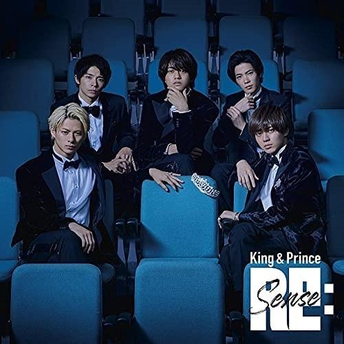 (おまけ付)2021.07.21発売 Re:Sense (初回限定盤B...