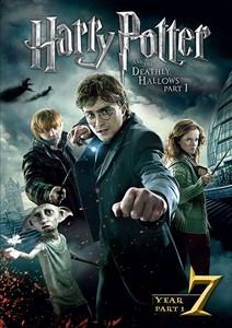 ハリー・ポッターと死の秘宝 PART1 【DVD】 1...