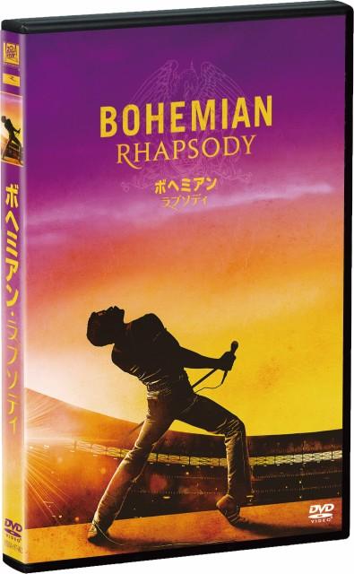 ボヘミアン・ラプソディ (DVD)BOHEMIAN RHAPSOD...