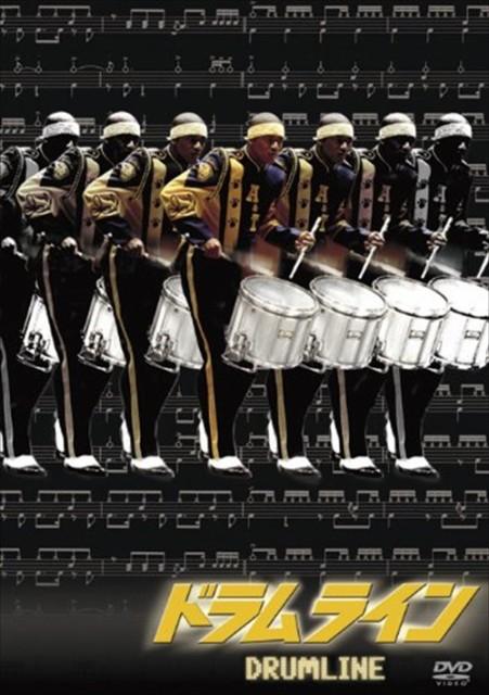 ドラムライン /  【DVD】 FXBNG23779-HPM