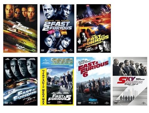 ワイルド・スピード シリーズ 7本セット 【DVD】...