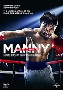 MANNY/マニー (DVD)GNBF3520-HPM