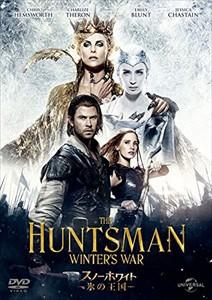 スノーホワイト−氷の王国− (DVD)GNBF3744-HPM