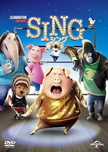 3月7日発売! SING/シング /  【DVD】 GNBF3853-H...