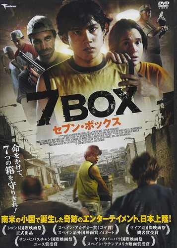 7BOX /  【DVD】 LBXC-537-ARC