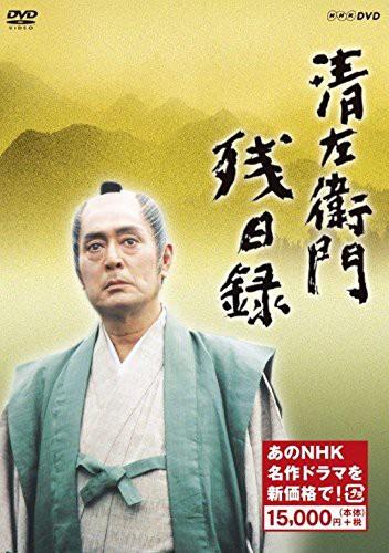 2018.07.27発売 清左衛門残日録 /  【6DVD】 NSDX...