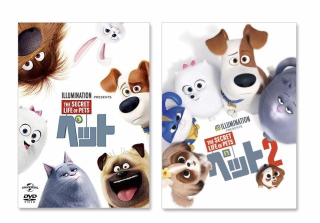 ペット シリーズ 2枚セット (DVD2枚セット) SET-1...