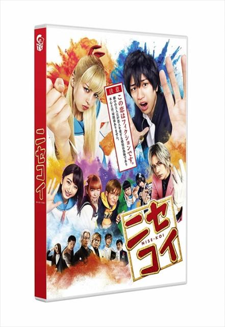 2019.06.05発売 ニセコイ 通常版 (DVD) TCED4488-...