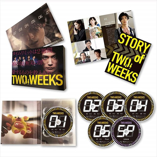 9月上旬以降発送 TWO WEEKS DVD-BOX / 三浦春馬, ...