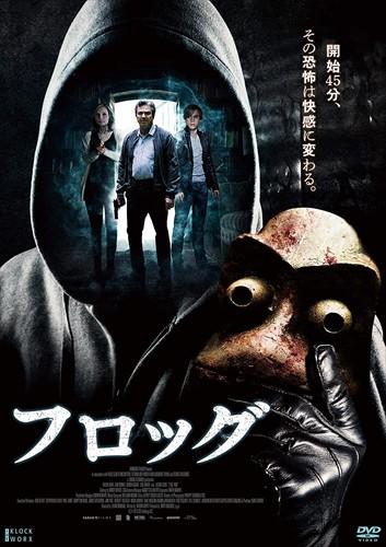 2021.06.02発売 フロッグ / (DVD) TCED5734-TC