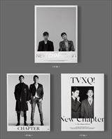 (おまけ付)8TH ALBUM : NEW CHAPTER #1: CHANCE O...
