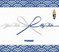 ☆【おまけ付で送料無料!】Your TUBE + My TUBE...