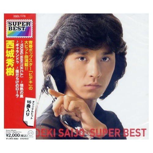 西城秀樹 スーパー・ベスト Special Edition(CD) ...