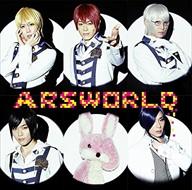 ☆【おまけ付】ARSWORLD(初回限定盤A) / アル...