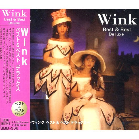 【送料無料!最安値に挑戦中】 ウィンク(Wink)...