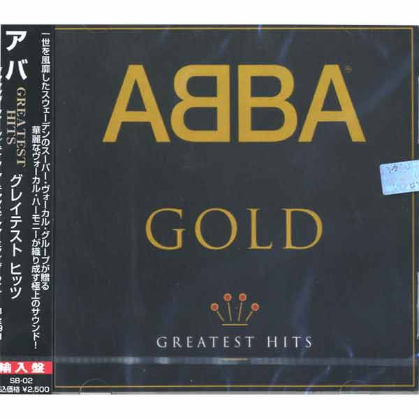 【送料無料!最安値に挑戦中】 ABBA GOLD-GREATE...
