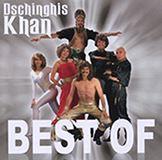 【送料無料】BEST OF メガベスト / DSCHINGHIS KH...