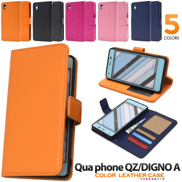 スマートフォンケース Qua phone QZ kyv44(au)/...