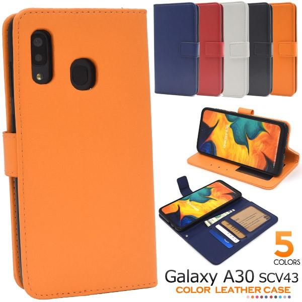 スマートフォンケース Galaxy A30 SCV43用 手帳型...
