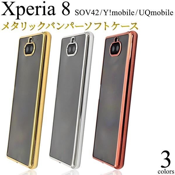 スマートフォンケース Xperia8 SOV42 au Y!mobile...