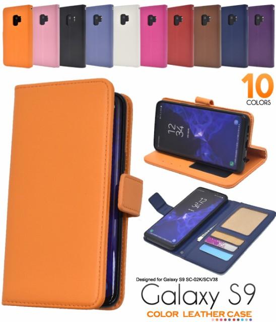手帳型 Galaxy S9 SC-02K/SCV38用 カラーレザーケ...