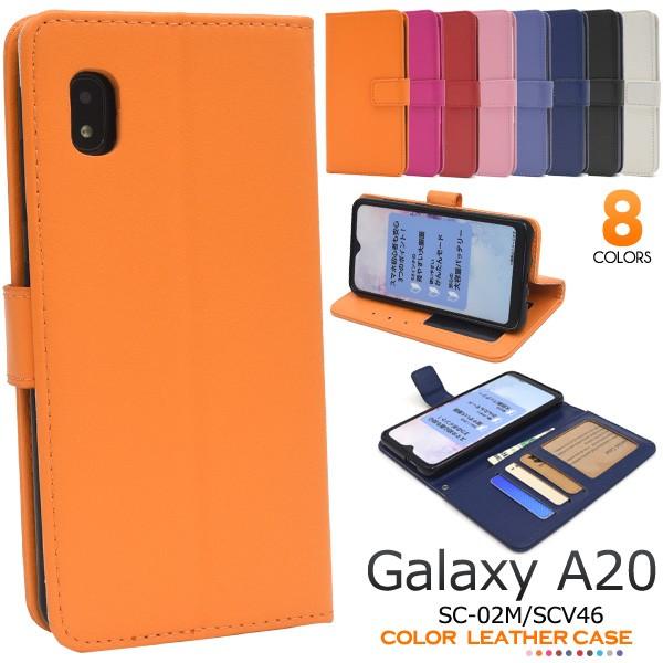 スマートフォンケース Galaxy A20 SC-02M SCV46用...