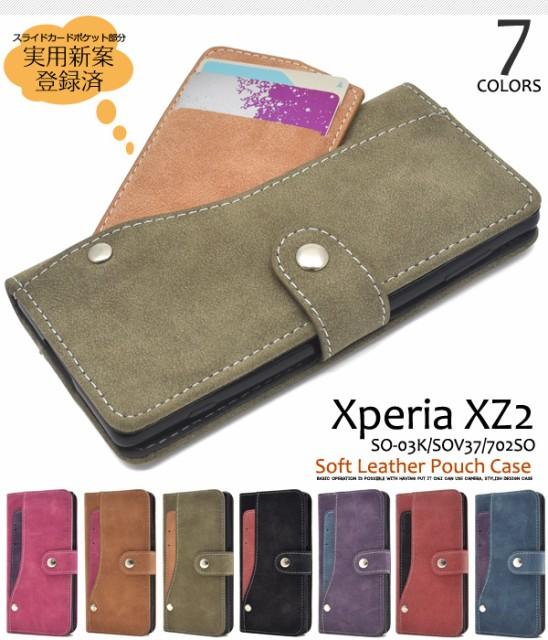 手帳型 Xperia XZ2 SO-03K/SOV37/702SO用 スライ...