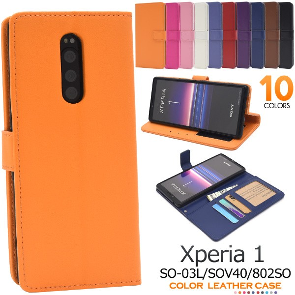 スマートフォンケース Xperia1 SO-03L SOV40 802S...
