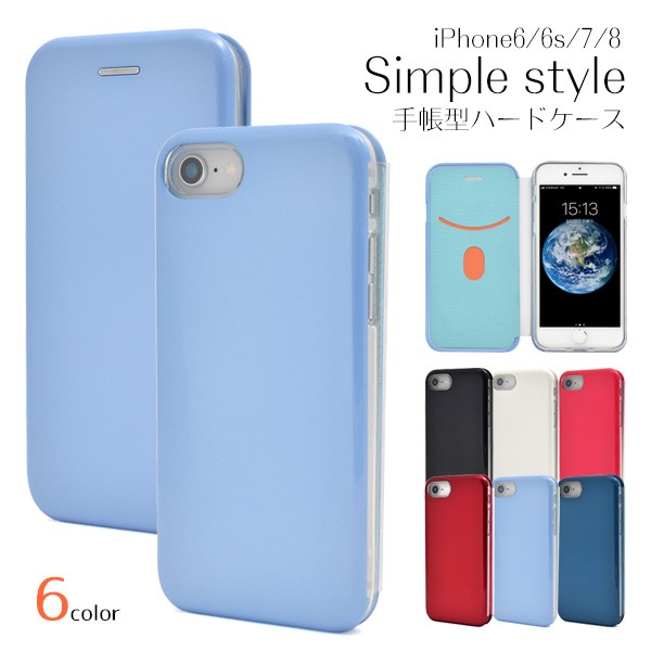8bbad0736c iPhone8/iPhone7/iPhone6S/iPhone6 手帳型(横開き)シンプルスタイル ...