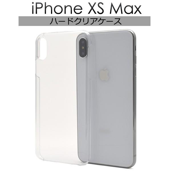 d5c65da4b7 iPhone XS Max ハードクリアケース(透明ケース)iPhoneXSMax用クリアハードケース カバー