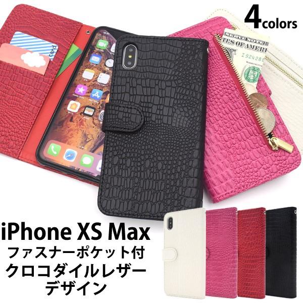 4849942d39 iPhone XS Max 手帳型(横開き)クロコダイル柄 レザーケース ポーチ アイフォンXSMax
