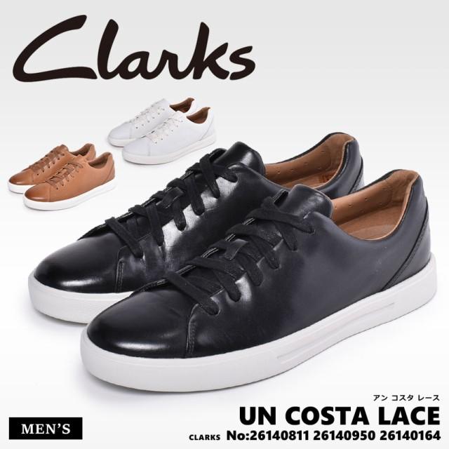 クラークス スニーカー メンズ アン コスタ レース シューズ 靴 黒 白 レザー 本革 CLARKS 26140811 26140950 26140164 msho